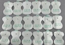通用扣式電極貼片 按摩器 健康使者 按摩儀貼片 矽膠自黏按摩貼片 一拍二個(一對)