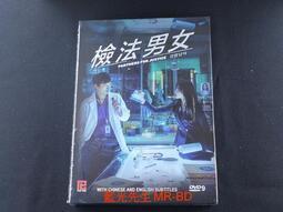 [DVD] - 檢法男女 Partners for Justice 1-32集 四碟完整版