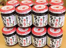 宏味食品 超激推 日本原裝 可以吃的辣油 桃屋 香味辣油(單罐) 不辣超百搭