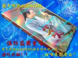 陸劇《少女大人》Q陳瑤/張凌赫/張家鼎(全新盒裝D9版4DVD)☆唯美影音☆2020