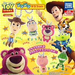 (北市可面交,請詳讀內容) 扭蛋 轉蛋 T-ARTS  玩具總動員 搖頭吊飾 全6種 胡迪 巴斯光年 三眼怪 熊抱哥