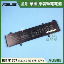 【漾屏屋】含稅 ASUS 華碩 S14 S410UQ S410UN S4100VN B31N1707 原裝 筆電 電池