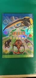 94張合售 懷舊 動漫 卡通 甲蟲王者 卡片收集冊 漫畫 照片 圖片 大卡 小卡 集卡冊 J57