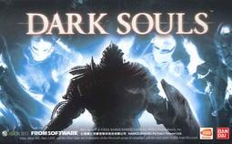 [裘比屋]特-PS3 黑暗靈魂 Dark Souls 特典 悠遊卡貼 2張 276