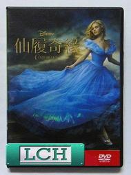 ◆LCH◆正版DVD《仙履奇緣》-因為愛你-凱特布蘭琪、莉莉詹姆斯(買三項商品免運費)