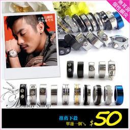 【米娣 Mindy Shop︿︿*】韓國製‧  鋼夾 無耳洞專用水鑽 耳骨夾 夾式耳環 情人款 男女可戴單邊/單個$50