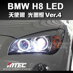 【X5 E70,X6 E71,X1 E84】最新版本 第四代 MTEC BMW H8 LED天使眼光圈燈燈泡MT-615