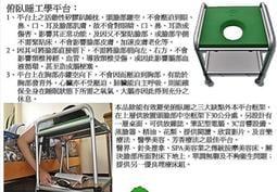 [專利]台灣製養生俯臥平台