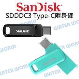 【中壢NOVA-水世界】SANDISK SDDDC3 512G Ultra Type-C 雙用隨身碟 +A 高速 公司貨