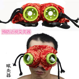壹灸眼灸儀艾灸盒眼部預防近視艾灸器眼睛熏艾器艾灸罐陶瓷