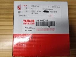 新勁戰 山葉原廠零件 噴射版 原廠電盤 轉子總成 料號:1P5