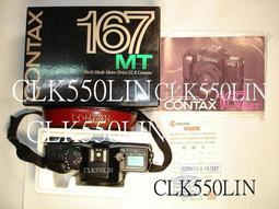 (近全新少用)Contax 167MT 機身公司貨 附 原廠保證書(135底片相機)--第2台 平時放在插電防潮箱內