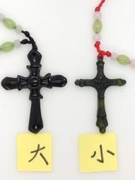 天然玉正品台灣墨玉蛇紋石十字架耶穌天主教基督教吊墜墜子玉墬掛件玉珮項鍊珠寶寶石首飾飾品任選-B