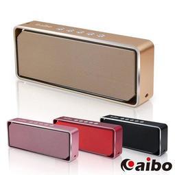 輕便型多功能鋁合金藍牙喇叭 無線藍芽喇叭 重低音喇叭 電腦喇叭 藍牙音箱 藍芽音箱 音響