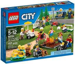 【 BIT 】LEGO 樂高 60134 公園趣味組 (全新未拆)