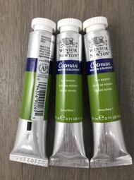 藝城美術►WINSOR & NEWTON牛頓 Cotman 牛頓水彩 透明水彩顏料21ml 編號#599~樹綠