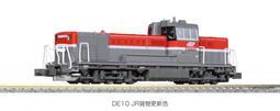 Kato 7011-3 DE10 JR貨物更新色