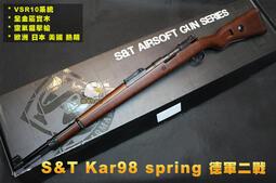 【翔準國際AOG】S&T 新版 98K 德國二戰 空氣狙擊槍 毛瑟Kar98k步槍 VSR系統 全金屬實木