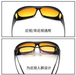 夜間開車騎車多功能太陽眼鏡夜視鏡,近視老花眼鏡專用,擋風沙夜視鏡運動眼鏡(隨機贈送防水眼鏡布套不挑色)