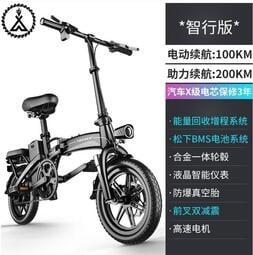 免運!!斯洛克新國標折疊電動自行車《80至300公里版》多模式,電動,半助力,腳踏車