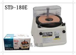 [工具潮流]日本新興製品 STD-180E 磨刀機.水研磨.磨刀機,桌上型研磨磨刀機