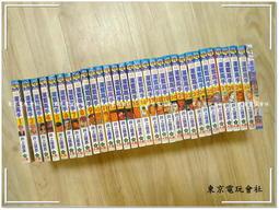 免運費~搬家出清 『東京電玩會社』【自有書】灌籃高手 1-31 全 大然出版社 超經典 井上雄彥~完整全套 一次收藏