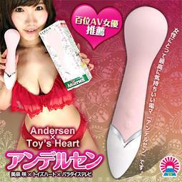 免運日本對子哈特 X美泉咲X電視台 共同開發 Andersen 4段變頻 雙馬達技術 AV女優按摩棒