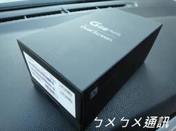 ㄅㄨㄅㄨ通訊 6.4吋 LG G8X ThinQ 雙螢幕 黑 6G/128G (原廠保固) 全新未拆庫存品 / 空機價!