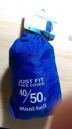 日本【mont-bell】背包套40/50L藍