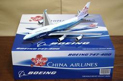 JC Wings 1/200 波音 Boeing 747-400 中華航空 China Airlines B-18210