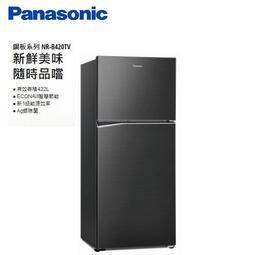 【送基本安裝+免運】Panasonic 國際牌 422公升 鋼板 雙門電冰箱ECONAVI智慧節能 NR-B420TV-