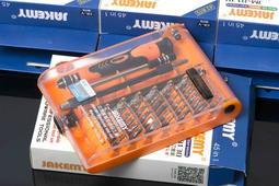 《DL-工坊》杰科美 Jakemy JM-8130 正品 45合1 鉻釩合金鋼 工具組 起子組 維修必備