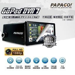【摩利亞建國二館】送32G PAPAGO GoPad DVR7 七吋平板+導航+行車記錄器 附發票