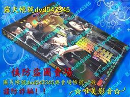 陸劇現貨《瞄準》黃軒/陳赫/楊采鈺(全新盒裝D9版6DVD)☆唯美影音☆2020
