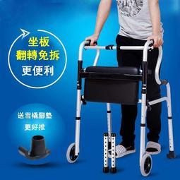 老年人助行器扶手助力架老人步行器行走走路輔助器手扶拐杖椅凳子
