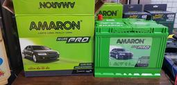 505電池工坊 24H快速寄出 AMARON 100D26L 100D26R 高CCA PREVIA CAMRY