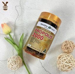 代購可刷卡⚡澳洲Healthy Care Propolis 2000mg 黑蜂膠 200粒