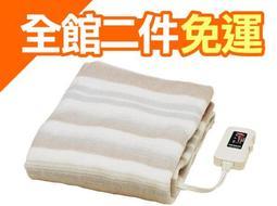 日本製 Sugiyama  NA-023S 電熱毯 電毯 140×80cm 可水洗寒流露營必備 單人【愛購者】