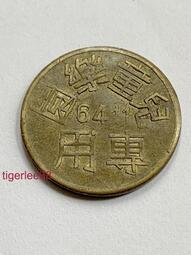 [老排的收藏]~~紀念票劵~台北市兒童樂園專用代幣/紀念幣. (9)