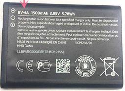 NOKIA 2720 Flip 原廠電池 BV-6A/TA-1067/8110