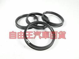 『自由王』SPR 鋁圈 軸套 穩定平衡 不易抖動 輕量化鋁合金軸套 轉接座軸套 輪軸墊片非SPACER