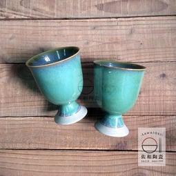 +佐和陶瓷餐具批發+【XL060230-6 綠窯變高台手握杯-日本製】手握杯 酒杯 茶杯 日式