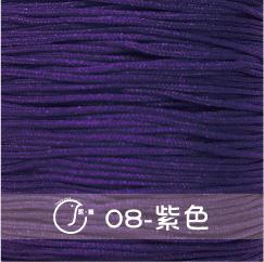 #08紫色 72號玉線0.8mm(附捲軸)