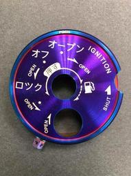 阿欽賣場 POSH 日本字體 白鐵鍍鈦 鎖頭蓋+鈦合金固定螺絲 SMAX FORCE 勁戰 BWS GTR