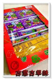 古意古早味 曼陀珠 跳跳糖(80當抽抽樂) 古早味 懷舊 童玩 零食 糖果 抽抽樂