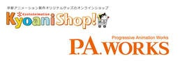 [Mu's ACG 小舖] 京都動畫 (京阿尼 Kyoto Animation) & P.A. Works 通販代購代買