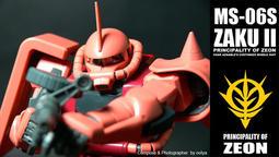 ~Otoya模型工坊~ MG 1/100 夏亞專用薩克2.0代工 (另可代工新安洲,紅異端,獨角獸等)
