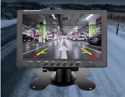 7吋或9吋車用螢幕 IPS面板  監視器  12V/24V  LCD液晶螢幕 遮光罩 倒車顯影 車用影音螢幕 倒車影像