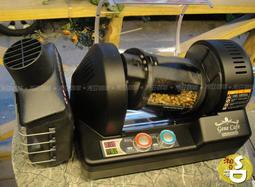 ~湘豆咖啡~附發票 GENE CAFE 3D 咖啡生豆烘豆機/烘豆機/烘焙機-贈花神安提瓜(免運)【黑色版】