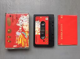 江蕙《蕃薯葉與留聲機》草根歌謠系列 - 一個紅蛋 揚聲唱片 錄音帶